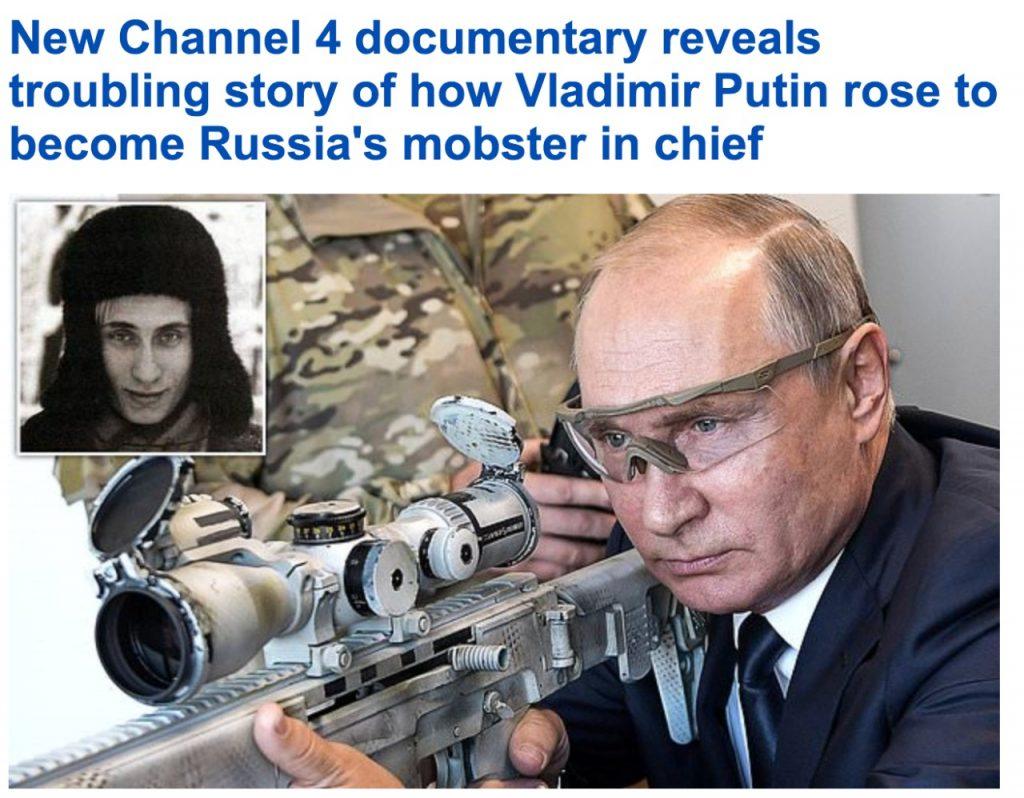 """تفاصيل قصة صعود مثيرة لـ """"بوتين"""".. من زعيم عصابة وجاسوس إلى رئيس روسيا"""