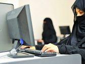 إلزام جديد للمنشآت السياحية في مكة بشأن تشغيل الفتيات خلال فترة منع التجول !