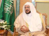"""بعد قرار هيئة كبار العلماء .. """"آل الشيخ"""" يصدر أمرًا عاجلًا بإيقاف الصلاة في مساجد المملكة"""