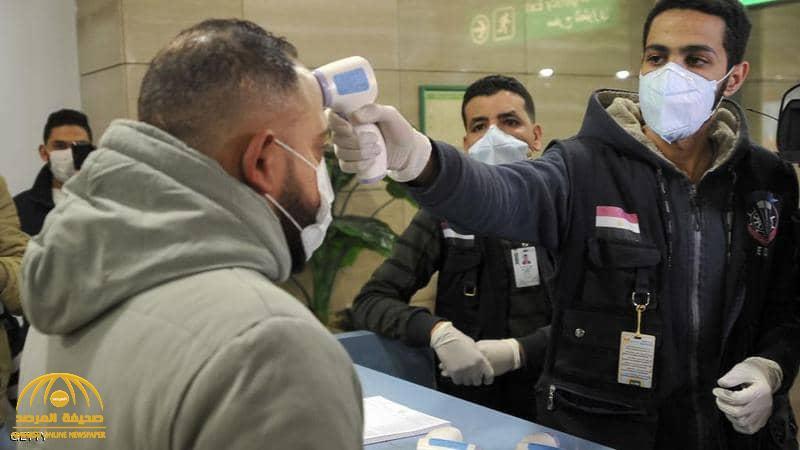"""بسبب """"كورونا"""".. مصر تتخذ هذا الإجراء الصحي"""
