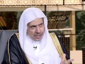 بالفيديو.. العيسى: تيار الصحوة دخل على المجتمعات الإسلامية بمفاهيم متطرفة وفعل فعلته في تقسيمها