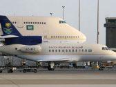 """رويترز: """"الخطوط السعودية"""" تتوقع استمرار تعطل الطيران حتى نهاية العام"""