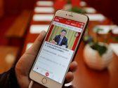 """الصين تحاول تبرئة نفسها من مسؤولية تفشي """"كورونا"""" وتوجه أصابع الإتهام لـ أميركا"""