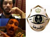 القبض على لاعبين بعد نشر مقطع فيديو يتهكمان فيه على رجال الأمن إثر تلقي أحدهما مخالفة منع التجول