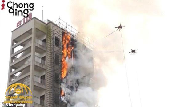 بالفيديو : طائرات بدون طيار تخمد حريق هائل في الصين خلال 15 دقيقة فقط