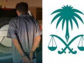 بيان من النيابة بشأن التحقيق مع السائق الذي تسبب بوفاة رجل أمن دهسا بسيارته في الرياض