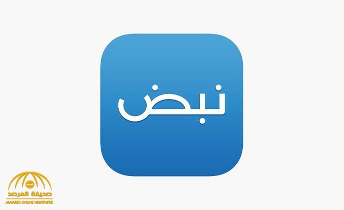 """تطبيق إخباري شهير يروج  """"شائعة"""" عن أمر ملكي بشأن الإختبارات النهائية لجميع الطلاب والطالبات"""
