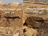 بعد رصدهم بمقطع فيديو متداول .. القبض على 53 مخالفاً يختبئون داخل كهوف بحي المهدية بالرياض