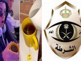 بيان من شرطة مكة بشأن مشهور سناب الذي قدم الشاي لزوجته من ماء المرحاض