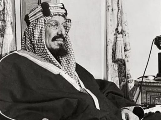 """بالأسماء.. """"تاريخ آل سعود"""" يكشف عن 6 أميرات من بنات الملك المؤسس على قيد الحياة"""