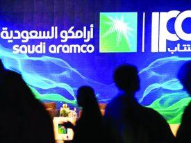 الكشف عن سعر إغلاق سهم أرامكو اليوم الإثنين !