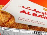 """مطاعم """"البيك"""" تفاجئ بعض سكان أحياء جدة أثناء منع التجول وتقدم لهم 10 آلاف وجبة مجانية يوميا"""
