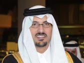"""""""إمارة المدينة"""" توضح حقيقة التسجيلات الصوتية المنسوبة إلى نائب أمير المنطقة سعود بن خالد الفيصل"""