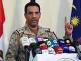 """""""التحالف"""" يُعلن تمديد وقف إطلاق النار الشامل في اليمن.. ويكشف عن المدة الجديدة !"""