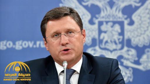 روسيا تعلن القرار النهائي بشأن مشاركتها باجتماع أوبك+ 9  أبريل