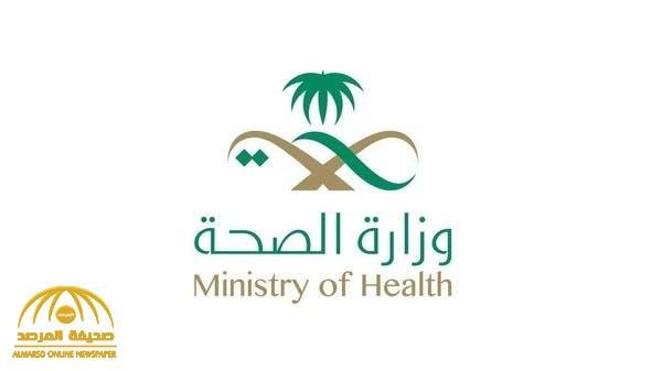 إطلاق منصة وطنية لتمكين الراغبين في التطوع الصحي