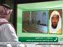 بالفيديو.. الشؤون الإسلامية تحسم الجدل بشأن تعليق صلاة المساجد في رمضان!