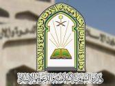 """""""الشؤون الإسلامية"""" توضح حقيقة تكليف مؤذني الجوامع والمساجد برفع تكبيرات العيد"""