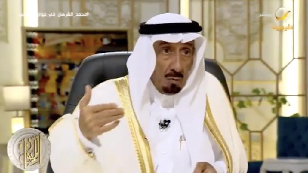 بالفيديو: الشرهان يروي قصة دخول الملك عبد العزيز الرياض .. ويكشف أسماء السبعة الذين بدأوا الهجوم