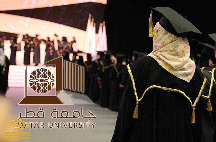 """""""فضيحة"""" في جامعة قطر.. والإدارة ترد: عمل غير أخلاقي"""