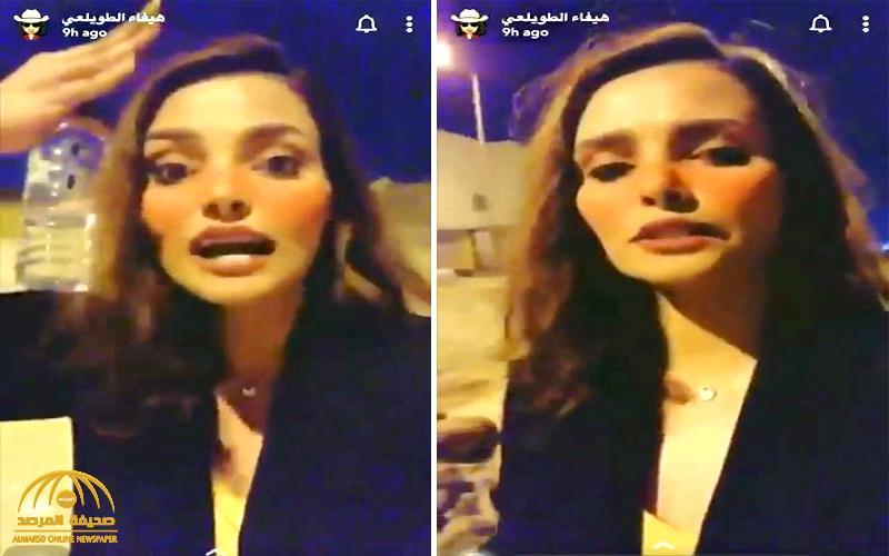 """شاهد : مشهورة سناب """"هيفاء الطويلعي"""" تتهم """"هيئة الرس"""" بالتسبب بإيقاف خدماتها بتهمة الإخلال بالآداب !"""