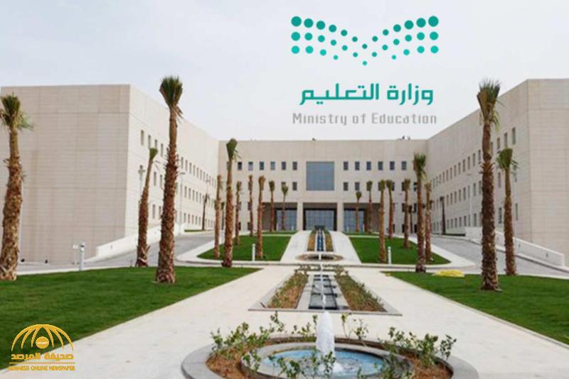 وزارة التعليم Archives صحيفة المرصد