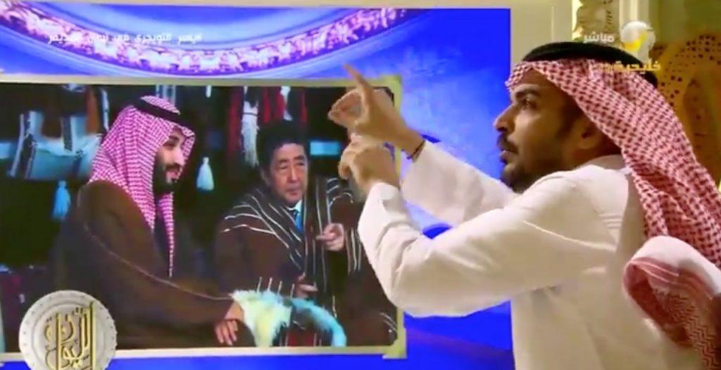"""شاهد: """"التويجري"""" يلقي قصيدة مدح في الأمير محمد بن سلمان"""