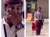 """شاهد.. فيديو  """"دمعة أحمد غالية"""" يتصدر """"تريند"""" في أول أيام العيد"""