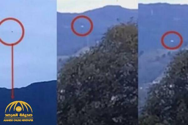 شاهد: أجسام غريبة تحلق  فوق أجواء كولومبيا .. وهكذا تغير لونها بشكل مفاجئ!
