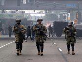 أمريكا تشتعل.. الكشف عن عدد الولايات والمدن التي تم نشر قوات الحرس الوطني بها لردع المحتجين