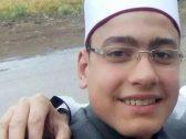 شاهد أول صورة للإمام الهارب من الشرطة في مصر.. والنيابة توجه له هذه الاتهامات