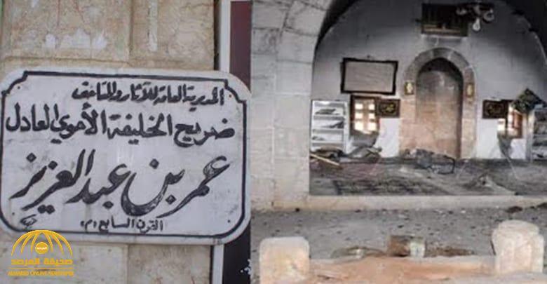 """شاهد: فيديو """"صادم"""" لنبش قبر """"خامس الخلفاء الراشدين"""" وزوجته وسرقة محتوياته في سوريا"""