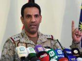 """التحالف يكشف عن تطور  هام  في الأزمة بين """"الحكومة اليمنية"""" و""""الانتقالي الجنوبي"""""""