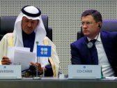 """العراق يسبح معاكسًا لتيار تحالف """"أوبك+"""" ويثير غضب المسؤولين في موسكو والرياض!"""