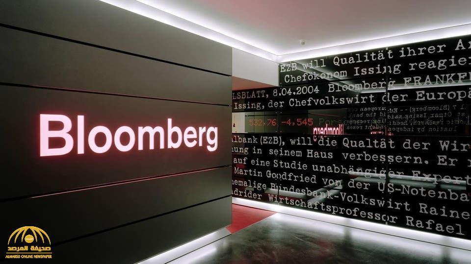 """وكالة """" بلومبيرغ """" تكشف عن تعرض اقتصاد دولة خليجية لضغوطات شديدة"""