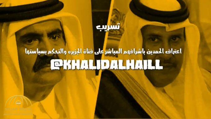 بالفيديو .. تسريب صوتي جديد بين حمد بن خليفة وبن جاسم والقذافي بشأن سياسات قناة الجزيرة