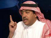 الطخيم يقدم مقترحاً في حال إلغاء الدوري السعودي للمحترفين !