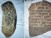يرجع تاريخها لعام 655 هـ .. بالصور : العثور على 24 قطعة أثرية عليها آيات قرآنية بجوار مقبرة المعلاة بمكة