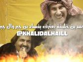 """الهيل ينشر تسجيل صوتي لـ """"حمد بن خليفة"""" يتهم التجار القطريين بالغش .. ويتوعد حمد بن جاسم بتسريبات جديدة"""
