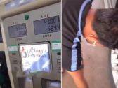 شاهد: ردة فعل مواطن ضبط عامل محطة وقود متلبسًا بمحاولة خداعه في قيمة الفاتورة