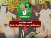 """بالفيديو : تسجيل صوتي مسرب لـ """"حمد بن خليفة"""" مع القذافي : """"قطر دولة صغيرة ومنبوذة"""""""