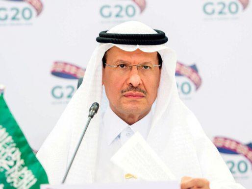 """تصريح جديد من وزير الطاقة الأمير """"عبد العزيز بن سلمان"""" بشأن اجتماع """"أوبك+"""" غدا السبت .. والكشف عن القرار المتوقع"""