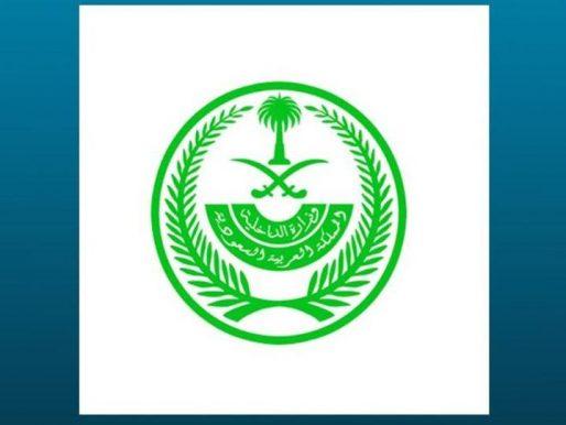 الفئات المسـتثناة من قرار إعادة منع التجول في جدة