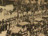 """في صورة نادرة  ..شاهد ..استقبال """"حافل"""" للملك سعود في زيارته التاريخية لفلسطين عام 1935"""