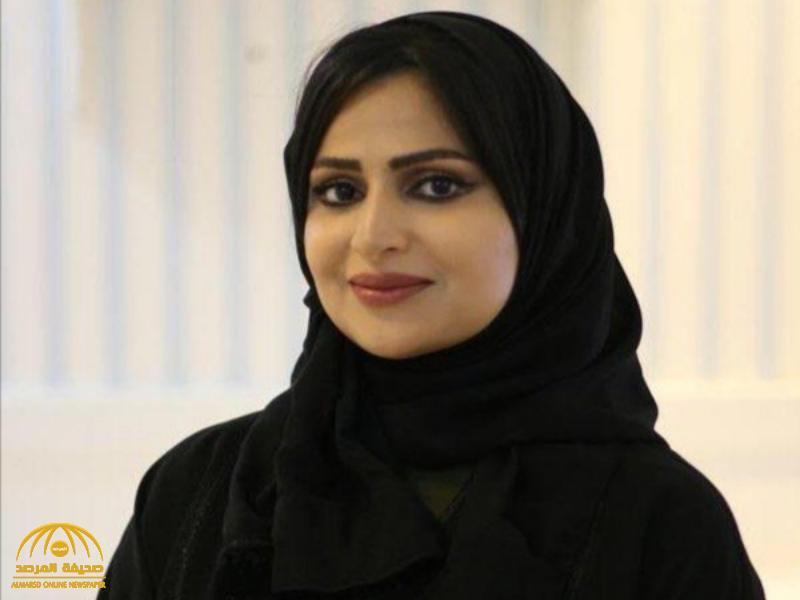 تعيين نورة الحقباني متحدثاً رسمياً باسم هيئة حقوق الإنسان