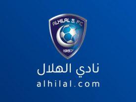 """""""الهلال"""" يرفع قضية للنيابة العامة ضد لاعب نصراوي سابق بتهمة الإساءة للنادي !"""