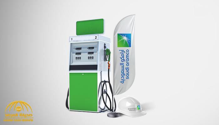 أرامكو تعلن رفع أسعار البنزين لشهر يونيو في السعودية