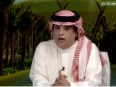 بالفيديو.. خالد الشعلان يتوقع نتيجة مباراة الهلال والنصر !