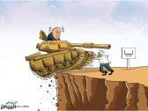 شاهد.. أبرز كاريكاتير الصحف اليوم الأربعاء