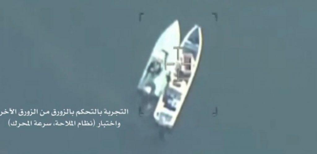 """شاهد: أول فيديو يُظهر """"تفخيخ"""" عناصر حوثية للقوارب لتهديد الملاحة"""